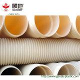 공중 물 공급 배수장치 하수도 시스템 사용 대직경 PVC-U 두 배 벽 물결 모양 관