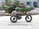' E-Bicicleta de dobramento Ebike do poder superior de alta velocidade cheio da suspensão 20