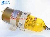 Gerador de gasóleo do filtro de combustível do separador de água