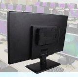 늦게 지원 많은 사용자 관리 소프트웨어 그물 컴퓨터 (X6N)