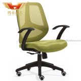Qualitäts-Ineinander greifen-rückseitiges Büro-Stuhl (HY-913B)