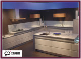 Armoire de cuisine (NA-ML16)