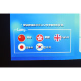 Het kleine Muntstuk van het Huis KTV stelde Multifunctionele MiniKaraoke 2 Spel van de Muziek van de Doos van Spelers in werking het Binnen
