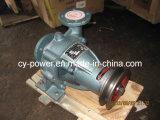 Pompe de refroidissement d'engine et pompe de refroidissement par eau de mer