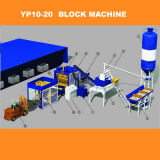Semi Automatic Brick / Block Making Production Line - PJ8-20