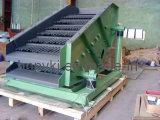 分離器スクリーンのふるいを揺するPk鉱山