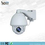 機密保護の監視の夜間視界の速度のドームPTZ IPのカメラ