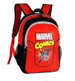 Персонализированные мешок и сумка посыльного школы для девушок (DSC01496-DSC01501)