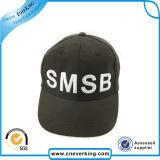 Kundenspezifische Firmenzeichen-Stickerei-Fernlastfahrer-Großhandelsschutzkappe