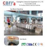 Blocs de glace de haute qualité Making Machine avec la CE a confirmé