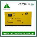 Diesel silencioso Genset do gerador 100kw de Cummins Engine