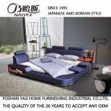Самомоднейшая кровать кожи типа для мебели Fb8040A гостиной
