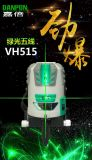 Зеленая линия модель инструмента уровня лазера ручных резцов Multi лазера Vh515 верхняя лазера Danpon