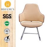 2017アーム(HT-832C)を搭載する新しいデザイン訪問者の椅子
