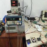 solution sans fil de chargeur d'Electrombile de la haute énergie 100W