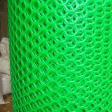 سداسيّة فتحة بئر [هدب] [وير مش] بلاستيكيّة لأنّ يبني