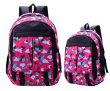 위장 색깔 학교 책가방 부대, 여행 책가방