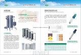 ミルクUht滅菌装置/ミルクの低温殺菌器