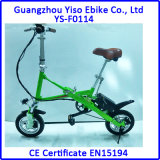 백금 전기 폴딩 소형 아이 작은 전기 E 자전거