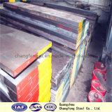 باردة عمل [توول ستيل بلت] فولاذ ثقيلة ([دك53/سكد11/د2/1.2379])