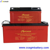 製造業者のエネルギー力のための高温純粋なゲル電池12V300ah