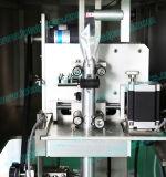 Автоматическая маркировка машины для всех типов бутылочек (LB-300A)