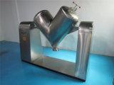 산업 고능률 v 유형 화학 분말 믹서, 화학 섞는 기계