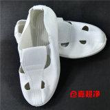 Hoogste Goede Kwaliteit 4 Cleanroom van Gaten ESD van de Schoenen van de Veiligheid Cleanroom Schoenen