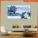 Красивейший голубой Peony с бабочками делает corrugated водостотьким - доска для украшения стены