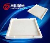 Crogiolo dell'allumina per la ceramica di sinterizzazione ed i componenti elettronici