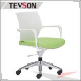현대 가구 직원은 착석시킨다 플라스틱 뒤 (DHS-PU21)를 가진 사무실 의자를