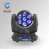 공장 가격 단계 이동하는 가벼운 사건 당 90-240V를 위한 7LEDs를 가진 고품질 단계 LED 이동하는 맨 위 광속 빛