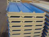 Pannello a sandwich dell'unità di elaborazione con isolamento insonorizzato per il tetto dell'ufficio della fabbrica del fascio di H