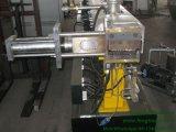 Мы предлагаем зерна любимчика высокого качества делая машинное оборудование