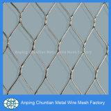 動物保護のための304ステンレス鋼ワイヤーロープの動物園の網