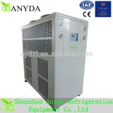 Industrieller Luft-Kondensator-Kühlwasser-Kühler
