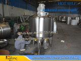 1000L蒸気暖房混合タンクシロップ混合タンク