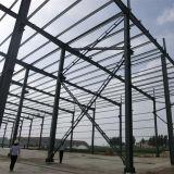 Q235, edificio de la estructura de acero de los materiales Q345