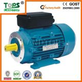 MC Series Single Phase Induction Motor per Household Appliance