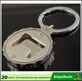 이가 있는 Wheelopener Keychain