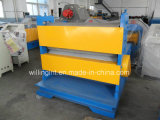 カラー接着剤のラミネーションおよび浮彫りになる機械