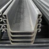 U digita i mucchi coniati a freddo laminati a caldo della lamiera di acciaio