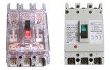 Corta-circuito moldeado M5 3pole 4pole 100A 225A 250A 400A 600A 800A 1000A 1250A 1600A 2000A 2500A 3200A del caso de la fábrica
