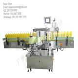 自動分類機械、丸ビンのラベラー