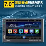 """Giocatore multimedio MP5 dell'automobile di doppio BACCANO Android 7 """" con il tocco completo capacitivo con percorso di GPS"""