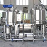 500L dernière technologie de l'équipement de brassage fabriqués en Chine