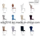 光沢度の高い現代ステンレス鋼の基礎食事の椅子のホーム家具