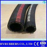 中国製熱い販売NBR黒いオイルのホース
