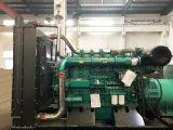 Yc6c1320L: el agua del radiador de aluminio para motor diésel