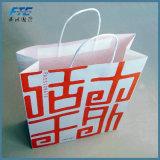 Bolsa de papel de encargo de Kraft de la impresión del totalizador promocional al por mayor